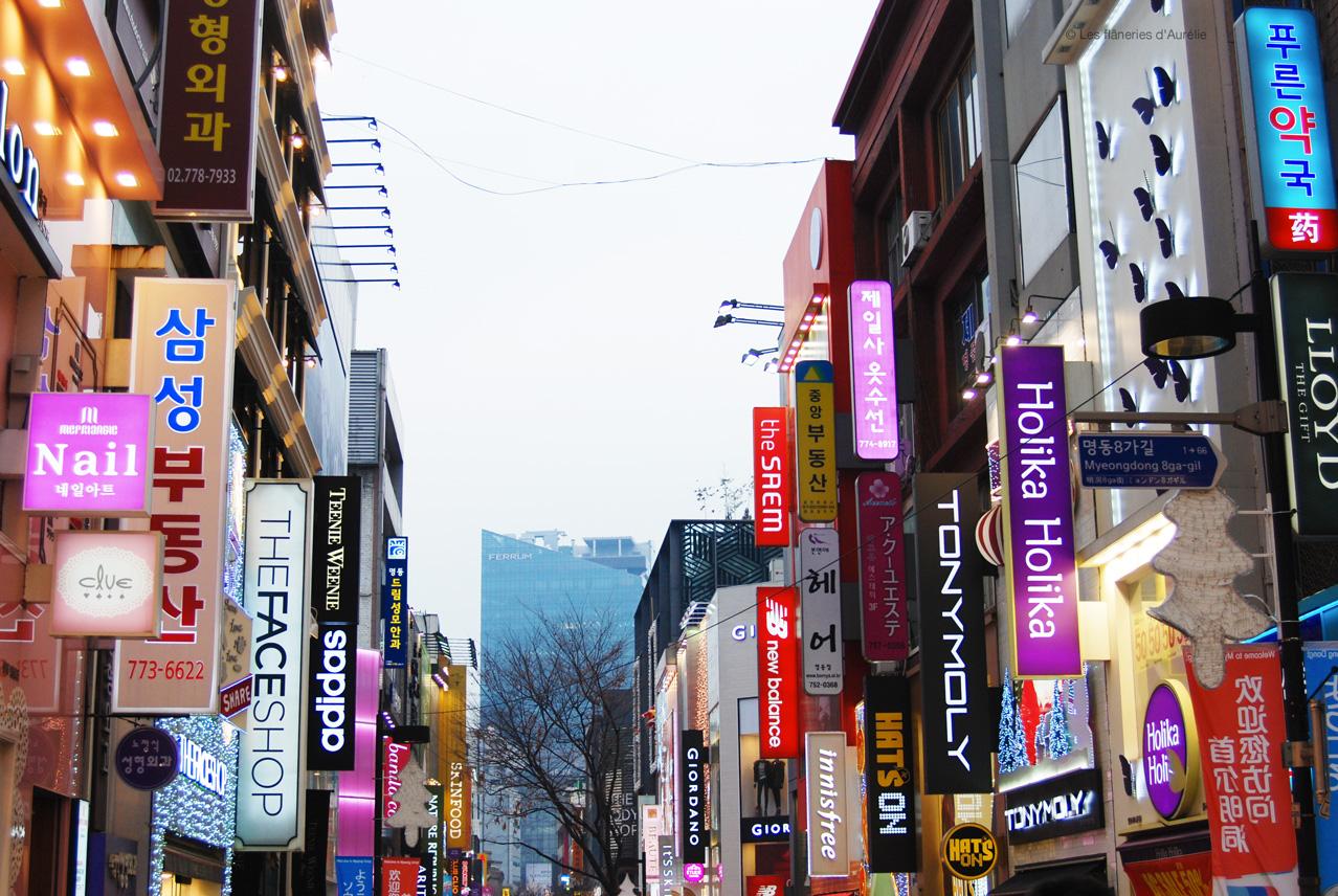 changdeokgung corée du sud